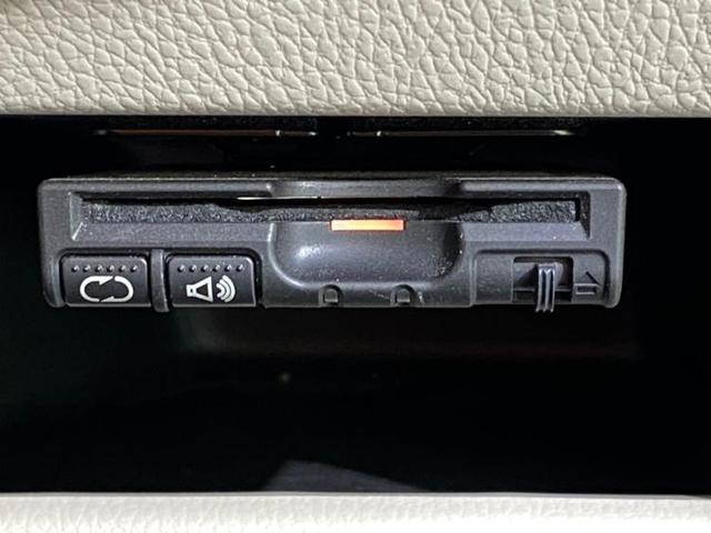 S EBD付ABS/アイドリングストップ/エアバッグ 運転席/エアバッグ 助手席/パワーウインドウ/キーレスエントリー/パワーステアリング/FF(13枚目)