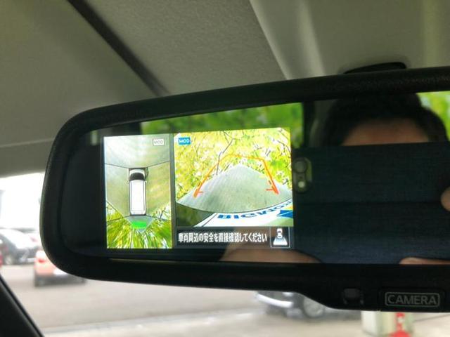 ハイウェイスターXプロパイロットエディション 未使用/両側パワースライド/プロパイロット/LEDヘッド/ハイビームアシスト/アラウンドビュー/エマブレ/両側電動スライドドア/車線逸脱防止支援システム/パーキングアシスト バックガイド 全周囲カメラ(9枚目)