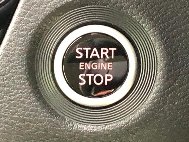 ハイウェイスターXプロパイロットエディション 未使用/両側パワースライド/プロパイロット/LEDヘッド/ハイビームアシスト/アラウンドビュー/エマブレ/両側電動スライドドア/車線逸脱防止支援システム/パーキングアシスト バックガイド 全周囲カメラ(12枚目)
