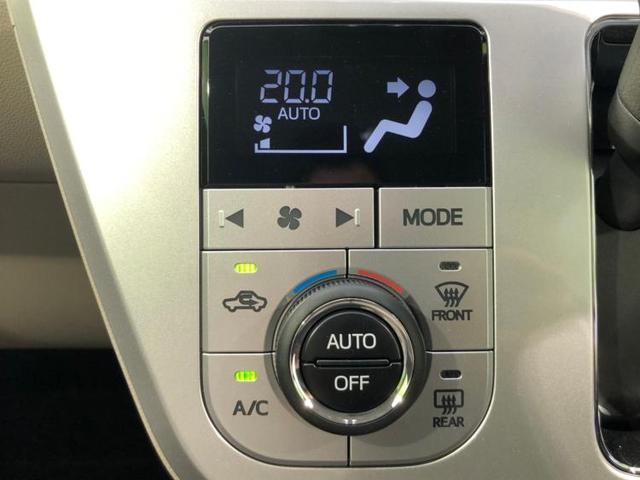 G VS SA3 LEDヘッド/オートライト/スマートアシスト/シートヒーター/プッシュスタート/車線逸脱防止支援システム/ヘッドランプ LED/EBD付ABS/横滑り防止装置/アイドリングストップ LEDヘッドランプ(9枚目)
