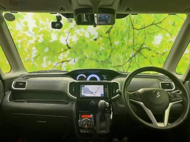 バンディットハイブリッドMV 社外 7インチ メモリーナビ/フリップダウンモニター/両側電動スライドドア/EBD付ABS/横滑り防止装置/アイドリングストップ/TV/エアバッグ 運転席/エアバッグ 助手席/エアバッグ サイド(4枚目)