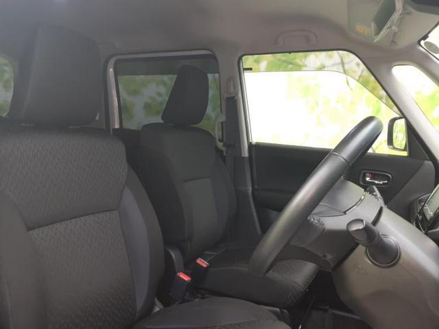 バンディットハイブリッドMV 社外 7インチ メモリーナビ/フリップダウンモニター/両側電動スライドドア/EBD付ABS/横滑り防止装置/アイドリングストップ/TV/エアバッグ 運転席/エアバッグ 助手席/エアバッグ サイド(5枚目)