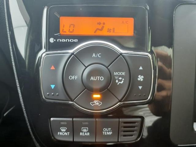 バンディットハイブリッドMV 社外 7インチ メモリーナビ/フリップダウンモニター/両側電動スライドドア/EBD付ABS/横滑り防止装置/アイドリングストップ/TV/エアバッグ 運転席/エアバッグ 助手席/エアバッグ サイド(11枚目)