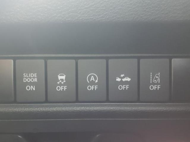 バンディットハイブリッドMV 社外 7インチ メモリーナビ/フリップダウンモニター/両側電動スライドドア/EBD付ABS/横滑り防止装置/アイドリングストップ/TV/エアバッグ 運転席/エアバッグ 助手席/エアバッグ サイド(14枚目)