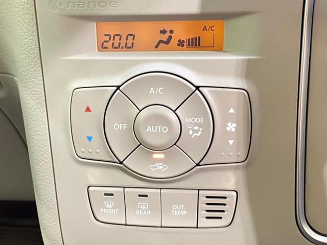 X 純正 7インチ HDDナビ/ヘッドランプ LED/EBD付ABS/横滑り防止装置/アイドリングストップ/TV/エアバッグ 運転席/エアバッグ 助手席/パワーウインドウ/キーレスエントリー ワンオーナー(10枚目)