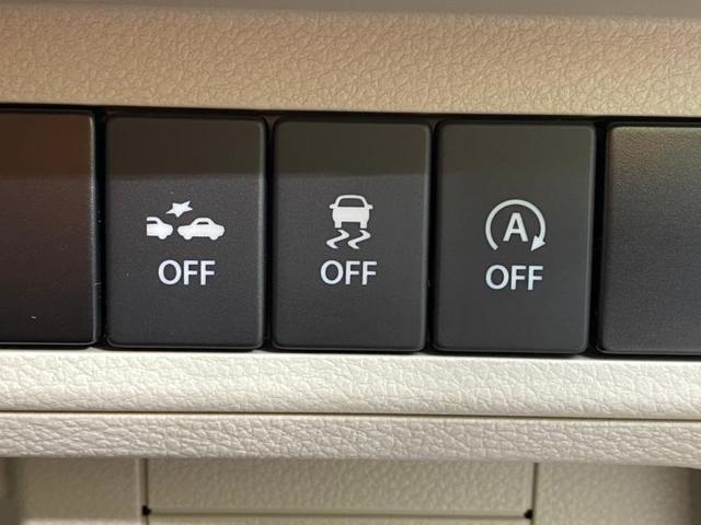 X 純正 7インチ HDDナビ/ヘッドランプ LED/EBD付ABS/横滑り防止装置/アイドリングストップ/TV/エアバッグ 運転席/エアバッグ 助手席/パワーウインドウ/キーレスエントリー ワンオーナー(15枚目)