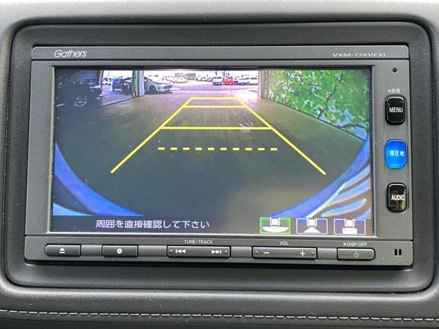 X・ホンダセンシング 純正 7インチ メモリーナビ/ヘッドランプ HID/ETC/EBD付ABS/横滑り防止装置/アイドリングストップ/TV/エアバッグ 運転席/エアバッグ 助手席/エアバッグ サイド/アルミホイール(10枚目)