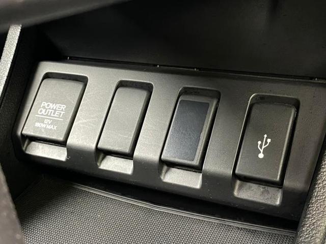 X・ホンダセンシング 純正 7インチ メモリーナビ/ヘッドランプ HID/ETC/EBD付ABS/横滑り防止装置/アイドリングストップ/TV/エアバッグ 運転席/エアバッグ 助手席/エアバッグ サイド/アルミホイール(17枚目)