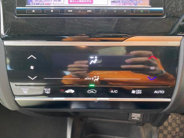 ハイブリッド・FパッケージコンフォートEd 純正 7インチ メモリーナビ/ヘッドランプ LED/ETC/EBD付ABS/横滑り防止装置/アイドリングストップ/TV/エアバッグ 運転席/エアバッグ 助手席/アルミホイール/パワーウインドウ(12枚目)