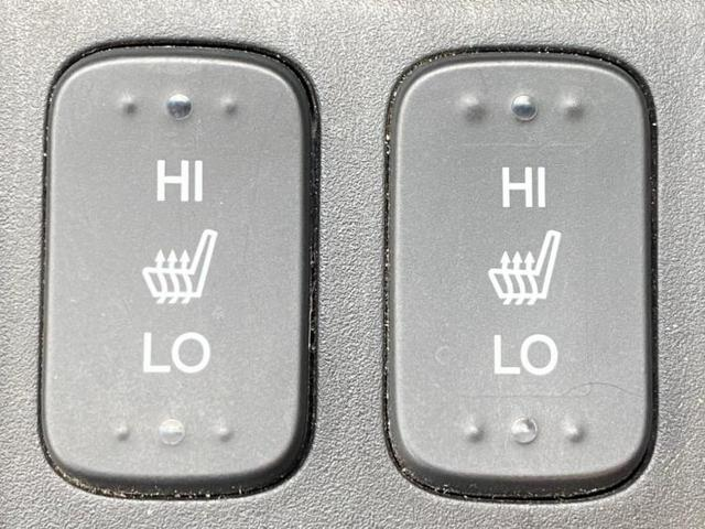 ハイブリッド・FパッケージコンフォートEd 純正 7インチ メモリーナビ/ヘッドランプ LED/ETC/EBD付ABS/横滑り防止装置/アイドリングストップ/TV/エアバッグ 運転席/エアバッグ 助手席/アルミホイール/パワーウインドウ(13枚目)