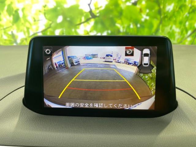 22XD Lパッケージ 純正 7インチ HDDナビ/サンルーフ/車線逸脱防止支援システム/パーキングアシスト バックガイド/ヘッドランプ LED/ETC/EBD付ABS/横滑り防止装置/アイドリングストップ ワンオーナー(10枚目)