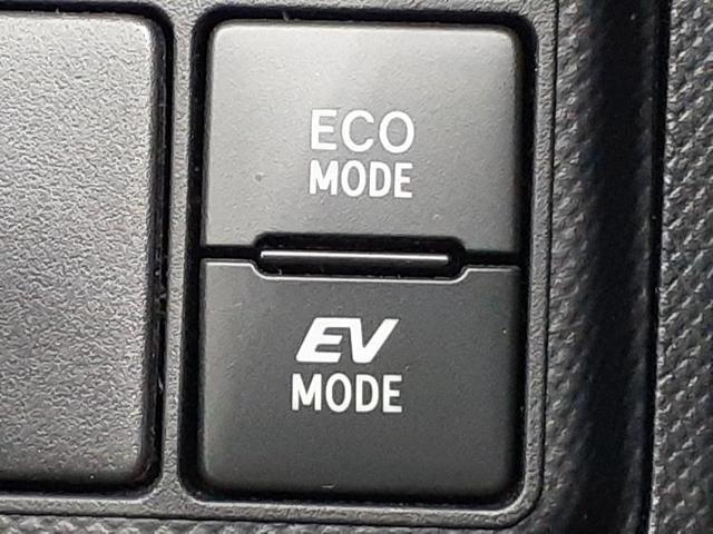 Sスタイルブラック 純正 9インチ メモリーナビ/車線逸脱防止支援システム/ヘッドランプ LED/EBD付ABS/横滑り防止装置/アイドリングストップ/TV/エアバッグ 運転席/エアバッグ 助手席/パワーウインドウ(14枚目)