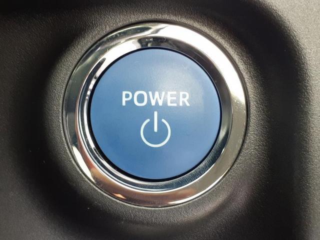 Sスタイルブラック 純正 9インチ メモリーナビ/車線逸脱防止支援システム/ヘッドランプ LED/EBD付ABS/横滑り防止装置/アイドリングストップ/TV/エアバッグ 運転席/エアバッグ 助手席/パワーウインドウ(16枚目)