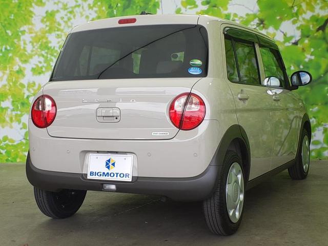 L レーダーブレーキサポート/パーキングセンサー/オートライト/シートヒーター/インテリキー/プッシュスタート/EBD付ABS/横滑り防止装置/アイドリングストップ/エアバッグ 運転席/エアバッグ 助手席(3枚目)