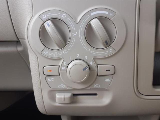 L レーダーブレーキサポート/パーキングセンサー/オートライト/シートヒーター/インテリキー/プッシュスタート/EBD付ABS/横滑り防止装置/アイドリングストップ/エアバッグ 運転席/エアバッグ 助手席(9枚目)