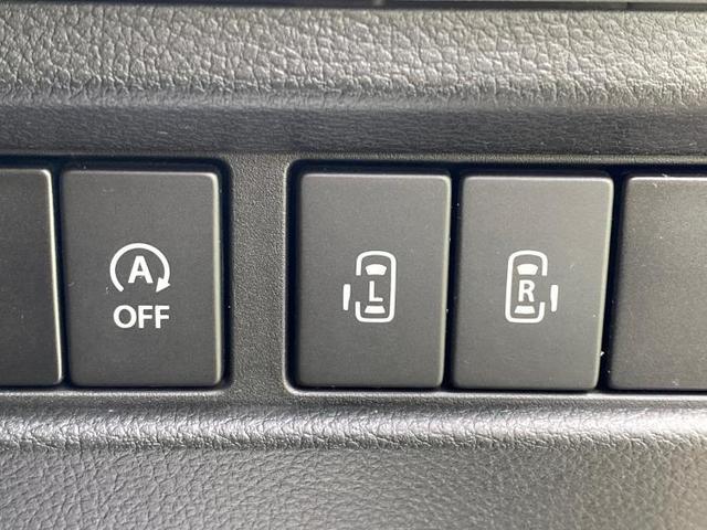 ハイブリッドXS 両側電動スライドドア/ヘッドランプ LED/EBD付ABS/横滑り防止装置/アイドリングストップ/クルーズコントロール/エアバッグ 運転席/エアバッグ 助手席/エアバッグ サイド/パワーウインドウ(9枚目)