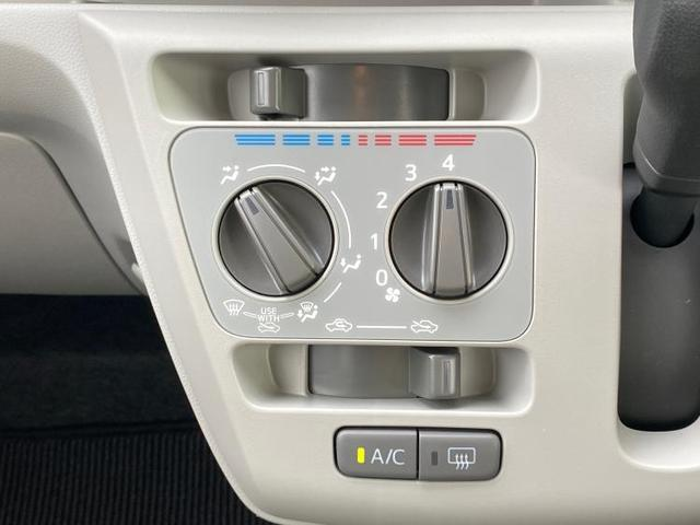 XリミテッドSA3 LEDヘッドライト/オートハイビーム/バックモニター対応カメラ/コーナーセンサー/スマートアシスト/エコアイドル/キーレス/車線逸脱防止支援システム/パーキングアシスト バックガイド レーンアシスト(11枚目)