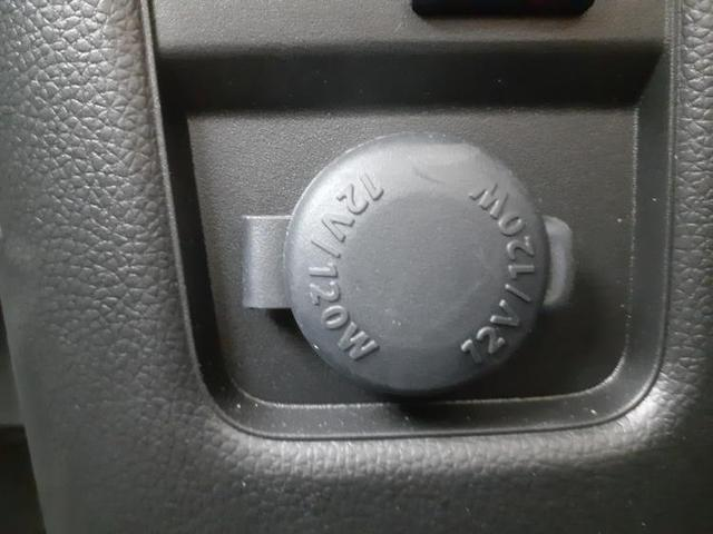 FA EBD付ABS/横滑り防止装置/エアバッグ 運転席/エアバッグ 助手席/パワーウインドウ/キーレスエントリー/パワーステアリング/盗難防止システム/FF/マニュアルエアコン 記録簿 盗難防止装置(11枚目)