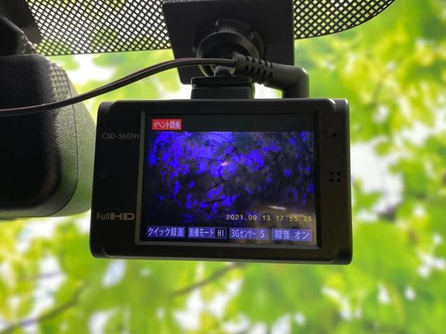 ハイウェイスターX 社外 7インチ メモリーナビ/パーキングアシスト バックガイド/ヘッドランプ HID/ETC/EBD付ABS/アイドリングストップ/バックモニター/TV/エアバッグ 運転席 バックカメラ 盗難防止装置(11枚目)