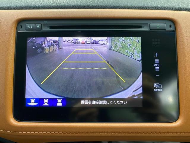 ハイブリッドZ 純正 7インチ メモリーナビ/シート ハーフレザー/ヘッドランプ LED/ETC/EBD付ABS/横滑り防止装置/フルセグTV/ルーフレール/エアバッグ 運転席/エアバッグ 助手席 バックカメラ(11枚目)