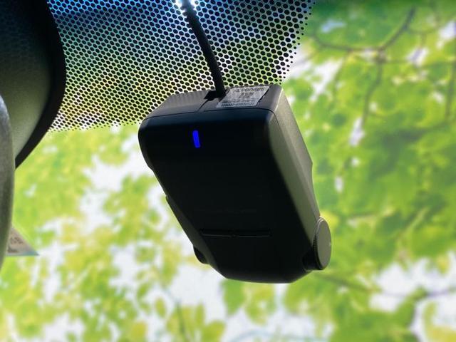 ハイブリッドZ 純正 7インチ メモリーナビ/シート ハーフレザー/ヘッドランプ LED/ETC/EBD付ABS/横滑り防止装置/フルセグTV/ルーフレール/エアバッグ 運転席/エアバッグ 助手席 バックカメラ(15枚目)
