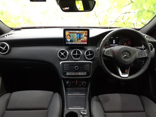 A180 純正 7インチ HDDナビ/パーキングアシスト バックガイド/ヘッドランプ LED/EBD付ABS/横滑り防止装置/アイドリングストップ/バックモニター/DVD/TV/エアバッグ 運転席 バックカメラ(4枚目)