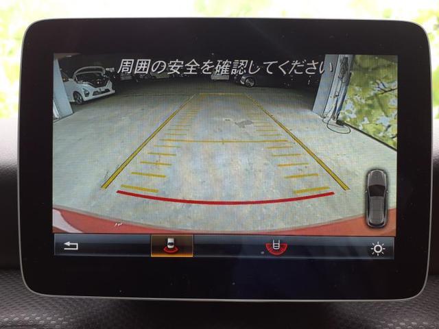 A180 純正 7インチ HDDナビ/パーキングアシスト バックガイド/ヘッドランプ LED/EBD付ABS/横滑り防止装置/アイドリングストップ/バックモニター/DVD/TV/エアバッグ 運転席 バックカメラ(10枚目)