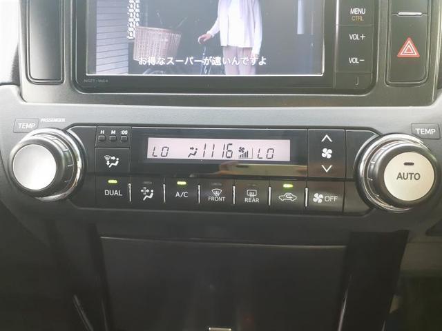TX 純正 7インチ メモリーナビ/フリップダウンモニター 社外 10.1インチ/サンルーフ/ヘッドランプ HID/ETC/EBD付ABS/横滑り防止装置/クルーズコントロール/TV バックカメラ 4WD(12枚目)