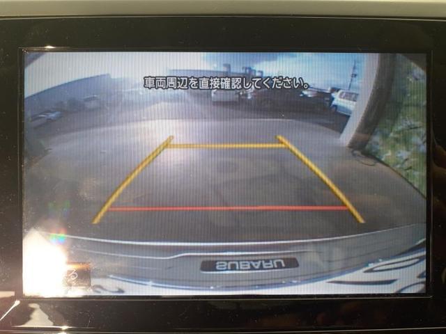 2.0i-Lアイサイト 純正 8インチ メモリーナビ/車線逸脱防止支援システム/ヘッドランプ LED/ETC/EBD付ABS/横滑り防止装置/アイドリングストップ/TV/エアバッグ 運転席/エアバッグ 助手席 ワンオーナー(10枚目)