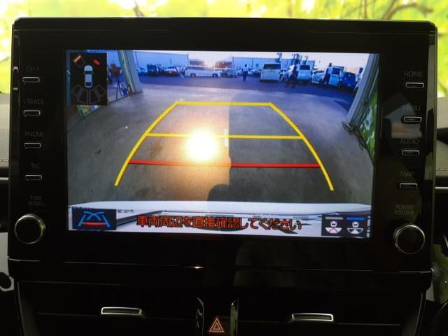 ダブルバイビー 純正9インチナビ/ETC バックカメラ LEDヘッドランプ 禁煙車 メモリーナビ レーンアシスト パークアシスト Bluetooth 盗難防止装置 オートマチックハイビーム オートライト(10枚目)