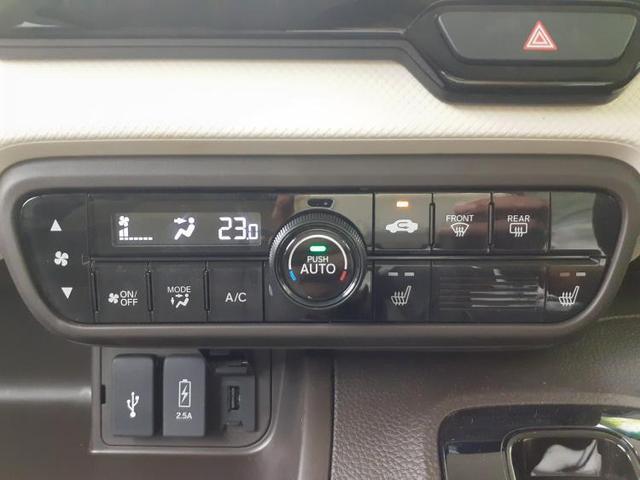 L 社外 8インチ メモリーナビ/電動スライドドア/車線逸脱防止支援システム/パーキングアシスト バックガイド/ヘッドランプ LED/Bluetooth接続/EBD付ABS/横滑り防止装置 バックカメラ(12枚目)