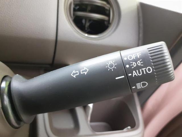 L 社外 8インチ メモリーナビ/電動スライドドア/車線逸脱防止支援システム/パーキングアシスト バックガイド/ヘッドランプ LED/Bluetooth接続/EBD付ABS/横滑り防止装置 バックカメラ(17枚目)