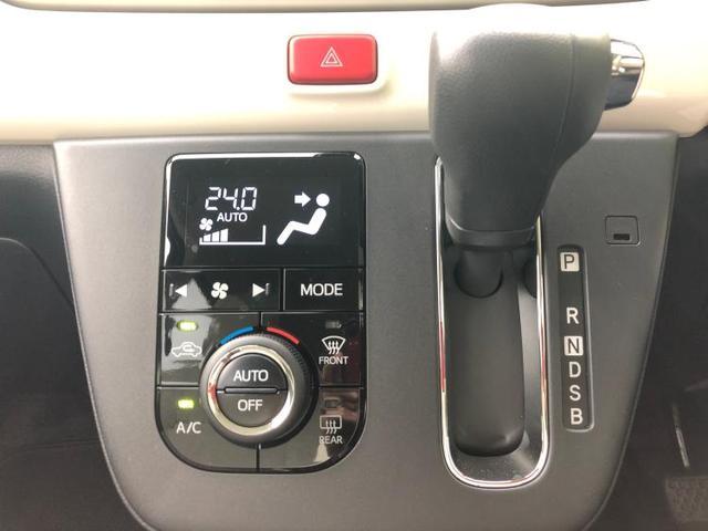 GリミテッドSA3 車線逸脱防止支援システム/パーキングアシスト バックガイド/ヘッドランプ LED/EBD付ABS/横滑り防止装置/アイドリングストップ/エアバッグ 運転席/エアバッグ 助手席 LEDヘッドランプ(11枚目)