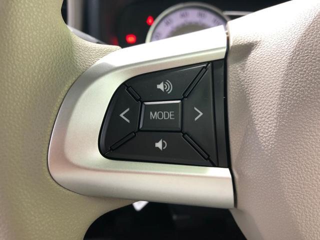GリミテッドSA3 車線逸脱防止支援システム/パーキングアシスト バックガイド/ヘッドランプ LED/EBD付ABS/横滑り防止装置/アイドリングストップ/エアバッグ 運転席/エアバッグ 助手席 LEDヘッドランプ(13枚目)