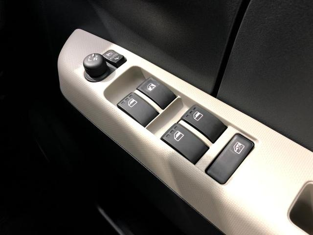 GリミテッドSA3 車線逸脱防止支援システム/パーキングアシスト バックガイド/ヘッドランプ LED/EBD付ABS/横滑り防止装置/アイドリングストップ/エアバッグ 運転席/エアバッグ 助手席 LEDヘッドランプ(14枚目)