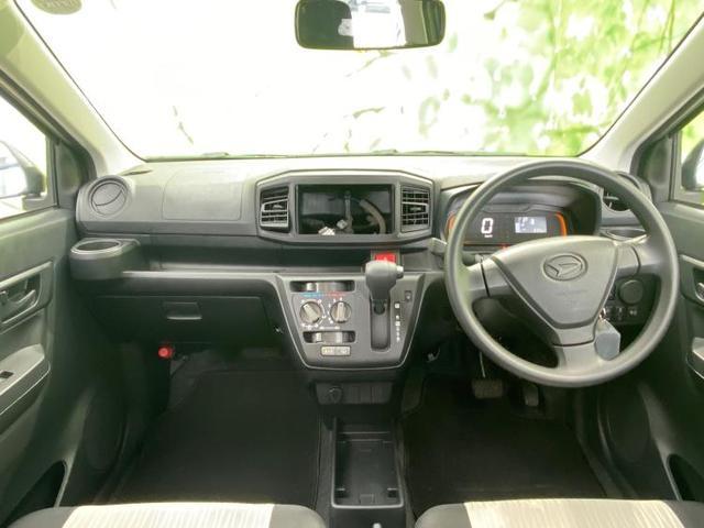 L SA3 オートライト/スマアシ/パーキングセンサー/エコアイドル/キーレス/車線逸脱防止支援システム/パーキングアシスト バックガイド/EBD付ABS/横滑り防止装置/アイドリングストップ 禁煙車(4枚目)