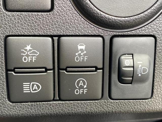 L SA3 オートライト/スマアシ/パーキングセンサー/エコアイドル/キーレス/車線逸脱防止支援システム/パーキングアシスト バックガイド/EBD付ABS/横滑り防止装置/アイドリングストップ 禁煙車(10枚目)
