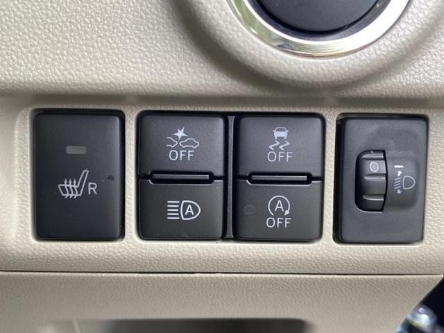 Xリミテッド2 SA3 車線逸脱防止支援システム/ヘッドランプ LED/EBD付ABS/横滑り防止装置/アイドリングストップ/エアバッグ 運転席/エアバッグ 助手席/パワーウインドウ/エンジンスタートボタン 禁煙車(9枚目)