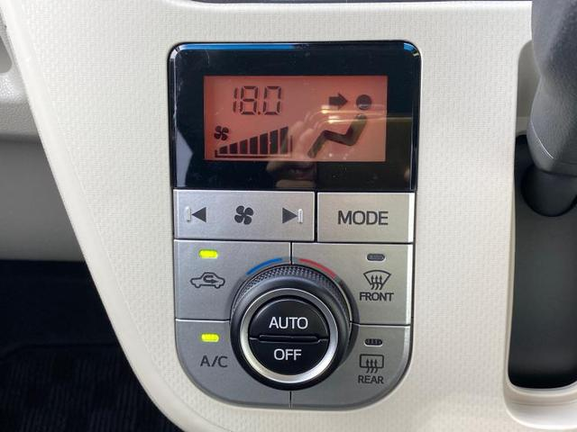Xリミテッド2 SA3 車線逸脱防止支援システム/ヘッドランプ LED/EBD付ABS/横滑り防止装置/アイドリングストップ/エアバッグ 運転席/エアバッグ 助手席/パワーウインドウ/エンジンスタートボタン 禁煙車(10枚目)