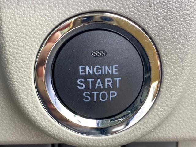 Xリミテッド2 SA3 車線逸脱防止支援システム/ヘッドランプ LED/EBD付ABS/横滑り防止装置/アイドリングストップ/エアバッグ 運転席/エアバッグ 助手席/パワーウインドウ/エンジンスタートボタン 禁煙車(12枚目)