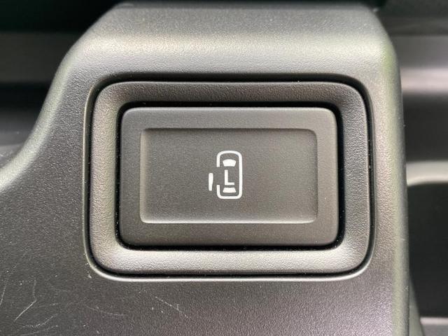 バンディットハイブリッドMV セーフティサポート/両側電動スライドドア/ヘッドランプ LED/EBD付ABS/横滑り防止装置/アイドリングストップ/エアバッグ 運転席/エアバッグ 助手席/エアバッグ サイド/パワーウインドウ(10枚目)