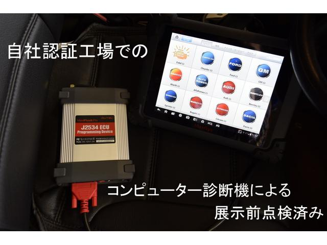 デザインレザーパッケージ 黒革シート HDDナビ フルセグ(20枚目)