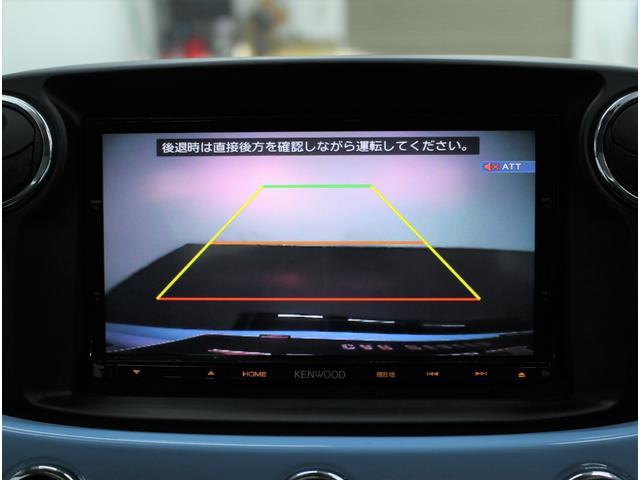 「フィアット」「フィアット 500」「コンパクトカー」「千葉県」の中古車6