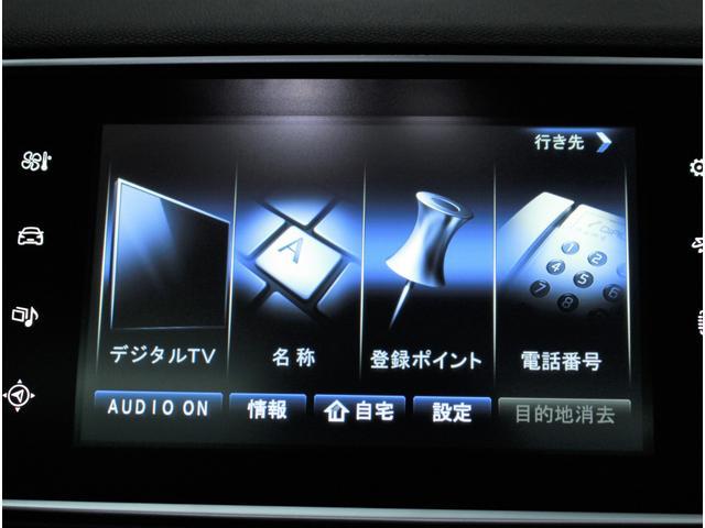 「プジョー」「プジョー 308」「ステーションワゴン」「千葉県」の中古車4