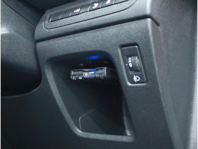 スタイルプラス 2DINナビ フルセグ Bluetooth(11枚目)