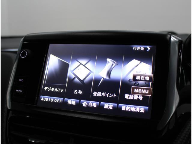 アリュール 純正ナビ フルセグ Bluetooth クルーズコントロール アクティブシティブレーキ(4枚目)