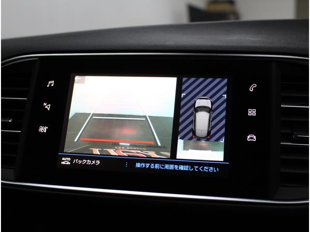 アリュール ブルーHDi フルセグナビ バックカメラ アクティブセーフティブレーキ Bluetooth ETC クルーズコントロール(5枚目)