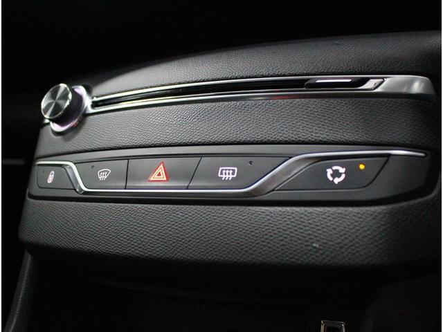 アリュール ブルーHDi フルセグナビ バックカメラ アクティブセーフティブレーキ Bluetooth ETC クルーズコントロール(25枚目)