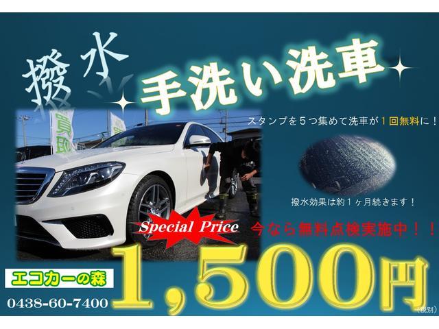 超撥水手洗い洗車をどんな大きさのお車も1500円で行なっております!軽自動車は1000円です!!ぜひ洗車だけでもご来店くださいませ^^