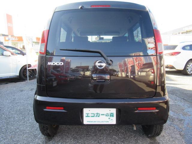 千葉、東京、神奈川、埼玉県は納車費用頂きません!ご自宅まで無料でご納車致します!